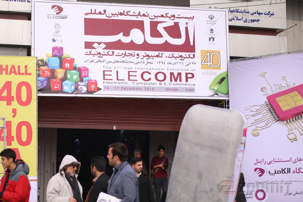 elecomp-2st-day-2_31aa4